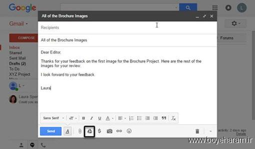 ارسال فایل با جیمیل,با جیمیل چگونه فایل ارسال کنیم؟,فایل سنگین را چگونه با جیمیل ارسال کنیم؟