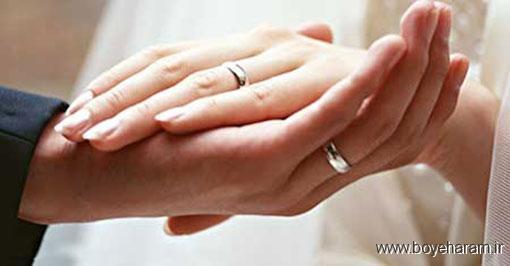 باور های غلط درباره ازدواج,باورهای غلطی که درباره ازدواج داریم,ازدواج به درمان بیماری روانی کمک می کند