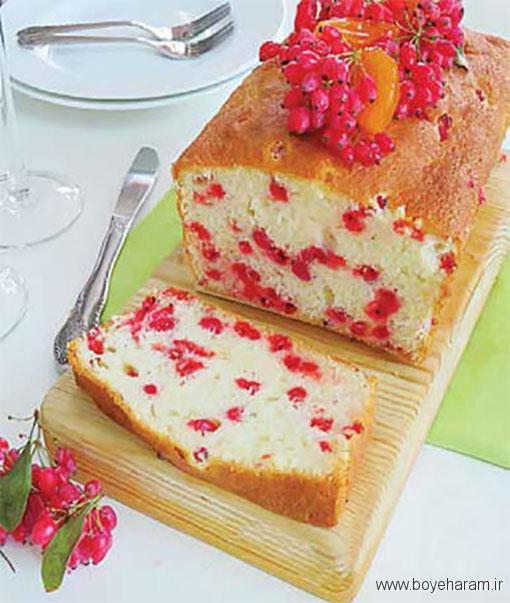 طرز تهیه کیک زرشک,آموزش طرزتهیه کیک زرشک,درست کردن کیک زرشک