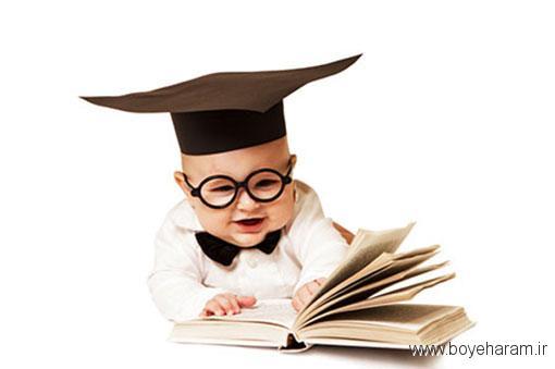 با چه روش هایی می توان هوش نوزادان را تشخیص داد؟,مهارت های زبانی پیشرفته,کودکانی که هوشی بالایی دارند دوست دارند که تنهایی بازی کنند,