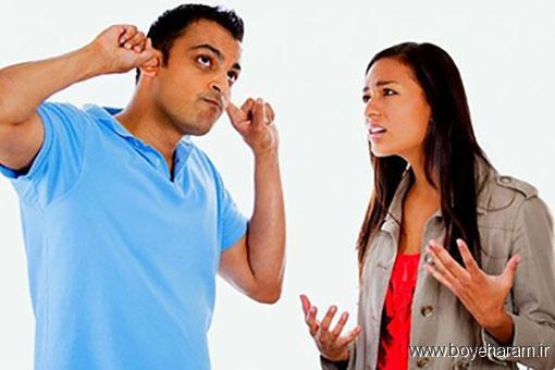 زمان انتقاد از همسرتان به محیطی که در آن هستید توجه کنید!,برای انتقاد به لحن گفتارتان توجه کنید!,از انتقاد های مکرر خودداری کنید!