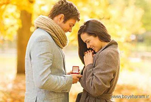 مردی که آمادگی ازدواج دارد توانایی تامین زندگی خانواده را دارد,مردی که آمادگی ازدواج دارداین را به همه اعلام می کند