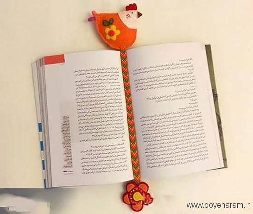 آموزش ساخت نشانگر کتاب فانتزی,درست کردن نشانگر کتاب با مقوا,آموزش درست کردن نشانگر کتاب با کاغذ رنگی
