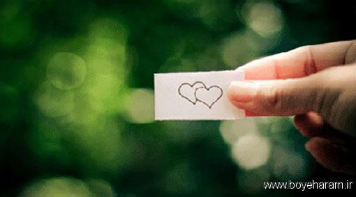رموز نایاب موفقیت در زندگی,رازهایی از ازدواج که همه باید بدانند,رموز نایاب یک ازدواج موفق