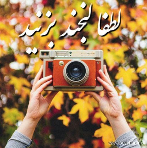 عکس نوشته های زیبا,جمـلاتی الـهام بخـش برای زنـدگی,جملکس های زیبا و خواندنی,جملکس های با معنی