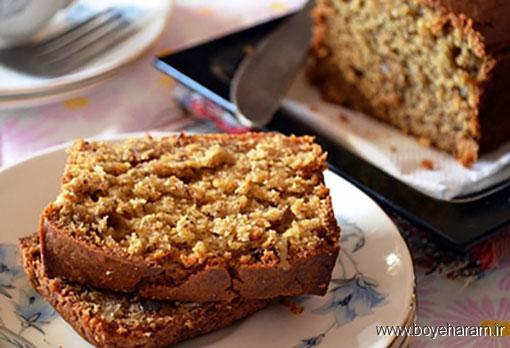 طرز تهیه کیک گردویی,آموزش طرزتهیه کیک گردویی,درست کردن کیک گردویی