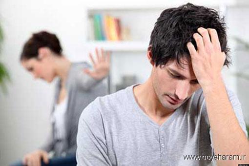 ناراضی بودن همسر از زندگی زناشویی,مخفی کردن مسائل در زندگی زناشویی,ناتوانی زن در نه گفتن به شوهرش در رابطه زناشویی