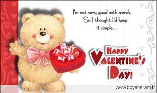 اس ام اس زیبای تبریک روز ولنتاین,متن تبریک روز ولنتاین,جملات تبریک روز ولنتاین,نامه تبریک روز ولنتاین