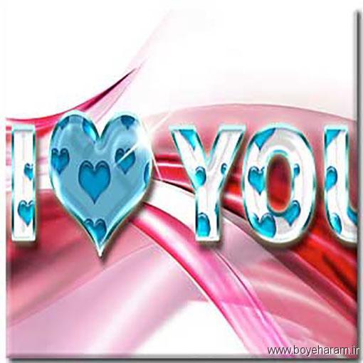 پیامک های عاشقانه و رمانتیک,پیامک های عاشقانه برای همسر,پیامک های عاشقانه و دلتنگی,پیامک های عاشقانه خاص
