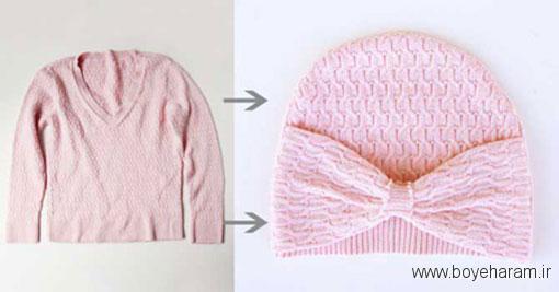 آموزش دوخت مدل شیک کلاه از پلیور کهنه,دوخت کلاه از پلیور کهنه,دوخت مدل جدید کلاه از پلیور کهنه