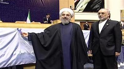 رونمایی,رونمایی از جدیدترین دستاورد هسته ای ایران,Unveiling the latest nuclear achievements
