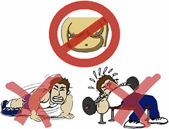 عوامل کاهش دهنده زیبایی اندام,تناسب اندام,راههای رسیدن به تناسب اندام,زیبایی اندام,تمرینات هوازی