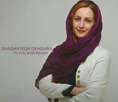 shagayeg dehgam images