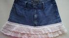 آموزش ساخت دامن کوتاه زنانه با شلوار لی