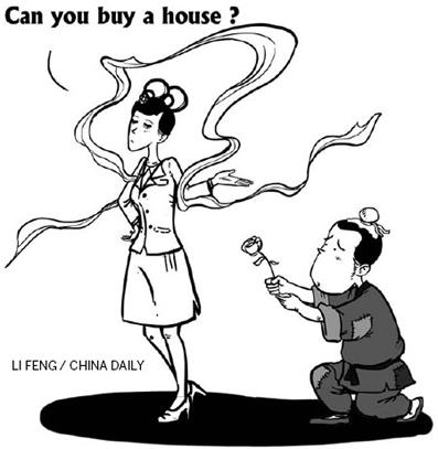 شرایط ازدواج,فراهم کردن شرایط ازدواج,پیش شرط های ازدواج,شروط ازدواج