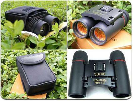 دوربین از راه دور,دوربین ارتشی از راه دور,دوربین جیبی,دوربین ارتشی جیبی