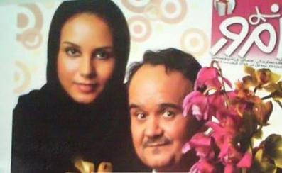 عکس های خانوادگی بازیگران زن ایرانی,تصاویر خانوادگی بازیگران زن ایرانی