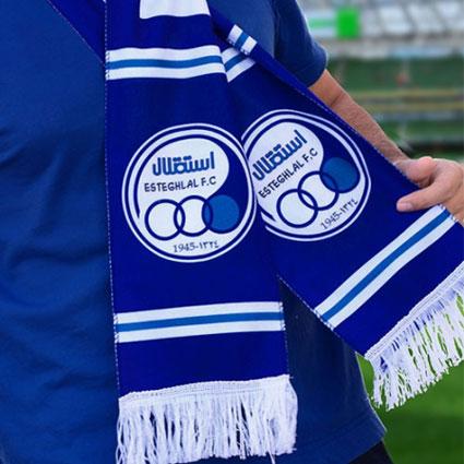 شال هواداران استقلال,مدل شال آبی,شال آبی رنگ,مدل شال آبی رنگ,خرید شال آبی رنگ