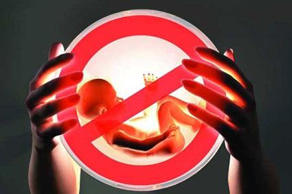 پیشگیری از سقط شدن بچه,عوامل سقط شدن نوزاد,عوامل سقط شدن بچه