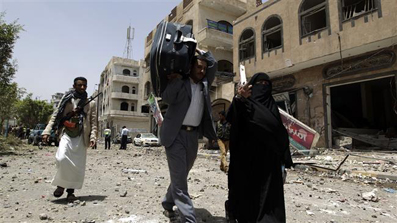 اواره شدن یمنی ها,اوارگی خانوار یمنی,آواره شدن خانواده های یمن