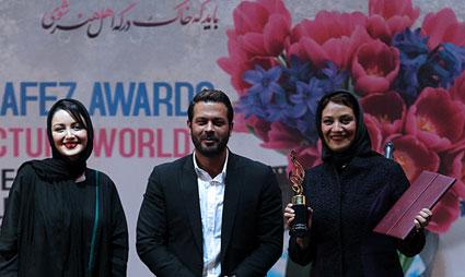 سایت تفریحی,سایت بازیگران,تصاویر بازیگران ایرانی
